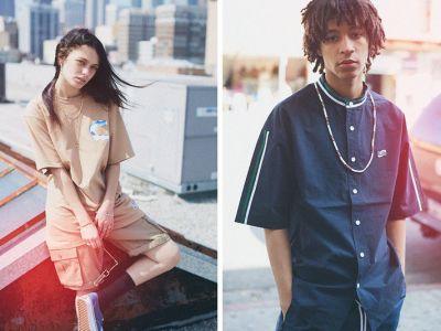 Trendy: Koreańska moda street