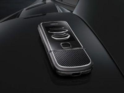 Nokia 8800 Carbon Arte podkreśli Twój styl.