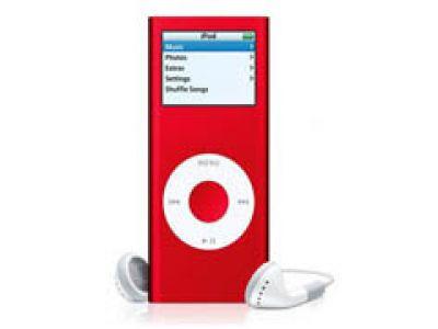 iPod w stylu retro?