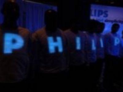 Lumalive Philips!(video)