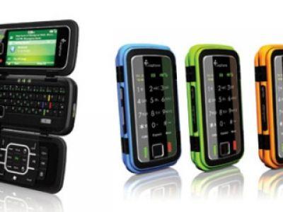iCEphone- telefon do zadań specjalnych(video)