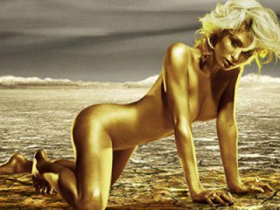 Perfumy Britney Spears, peruki Paris Hilton i wakacje Kanye West