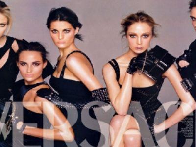 Like a virgin – Doda & Versace