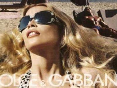 Dolce & Gabbana wiosna 2009