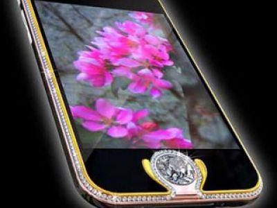 Najdroższy iPhone świata – za $2,5 miliona