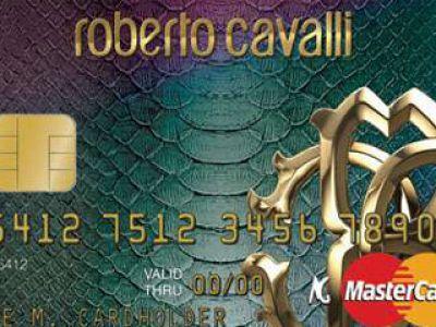 Karta kredytowa ze skóry węża od Roberto Cavalli