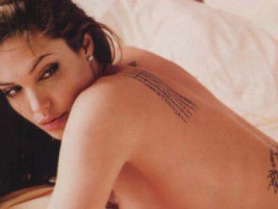 Tatuaże z przekazem!