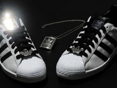 Diamentowy Adidas