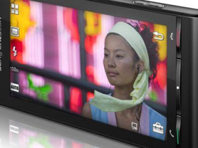 Nowy dotykowy Sony Ericsson