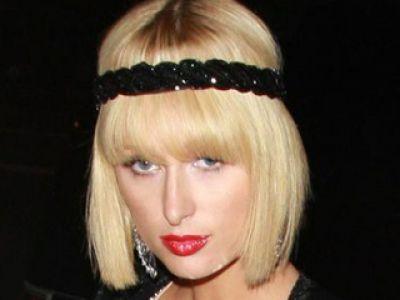 Paris Hilton Egipcjanką?