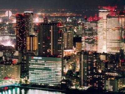 Tokyo- miasto neonów