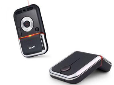 Icon7 prezentuje mysz Twister™ Evolution