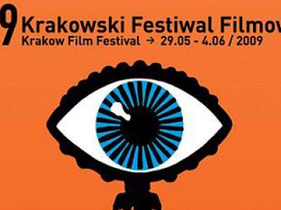 49 Krakowski Festiwal Filmowy rozpoczęty!