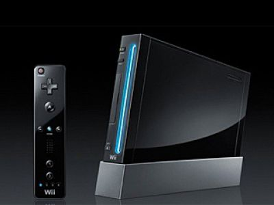Czarne Nintendo Wii zakazane!