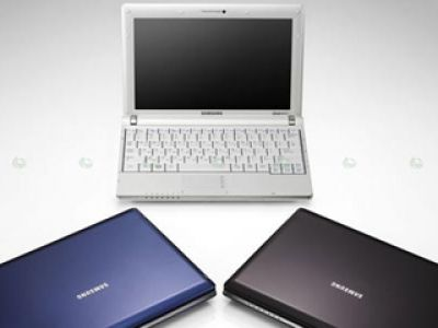 Mały wielki komputer