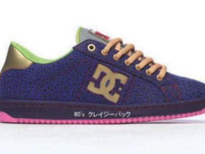W Tokyo lata 80-te na całego – na jesień pop-buty.