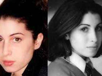 Szkolny album Amy Winehouse