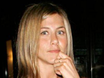 Jennifer Aniston rozstała się z modelem