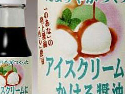 Japonia, podróże, Trendy - Big in Japan - jedzenie (video)