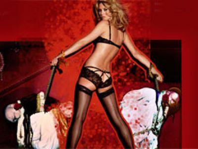 Kate Moss – agentką prowokacji (VIDEO)