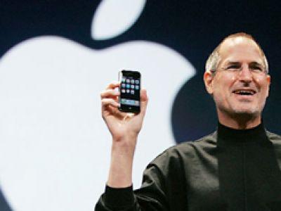 Apple: MacWorld Expo 2008