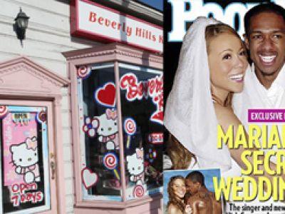 Okropne małżeństwo z Mariah Carey