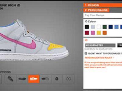 Zaprojektuj indywidualne buty Nike