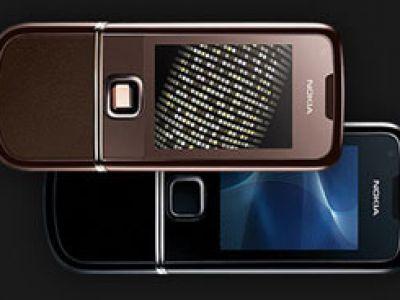 Designerskie Nokia w wymiarze Arte
