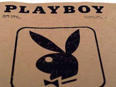 Playboy w języku Brajla dla niewidomych!