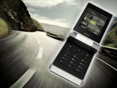 Telefon Porsche P′9521 za 1600 USD