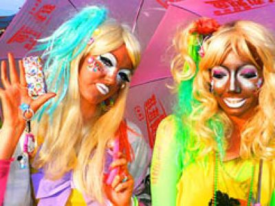 Japonia, Trendy, Podróże - Big in Japan - Ganguro