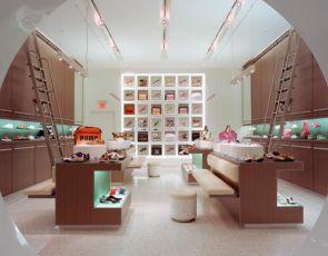 Designerskie sklepy z obuwiem