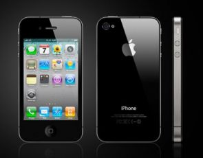 iPhone 4 realny