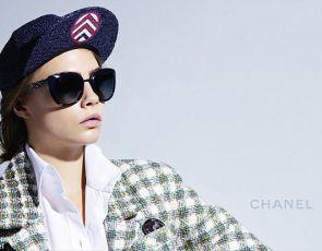 Modne okulary 2016: Chanel