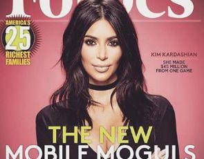Kim Kardashian na okładce Forbes