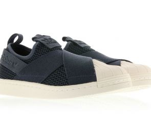 Nowe sneakersy Originals Superstar