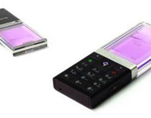 Telefon przyszłości - Lenovo